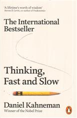 Thinking, Fast and Slow, Kahneman D. обложка-превью