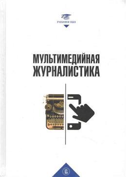 Книга 2 кл. Технология. Учебник. Фгос купить книги в интернет.