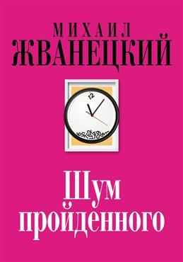 942cdcc8a Книга