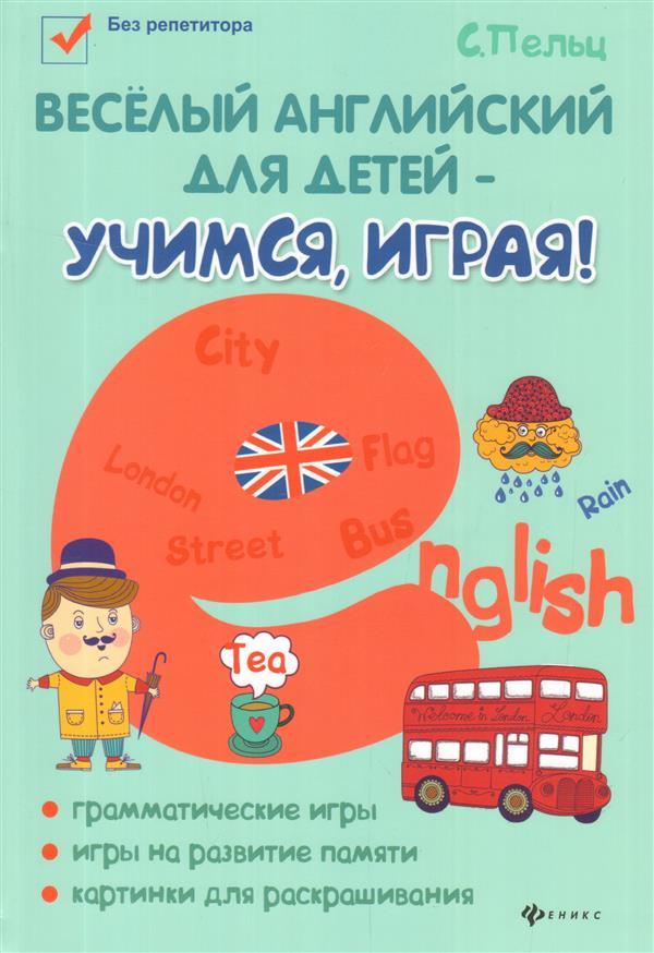 Учебник Английского Языка Lkz Ltntq