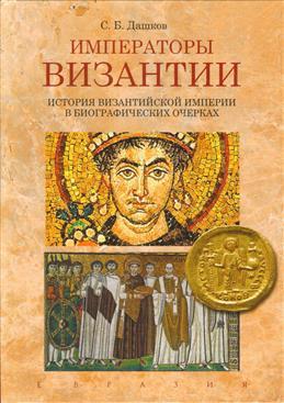 https://www.moscowbooks.ru/image/book/585/w259/i585520.jpg