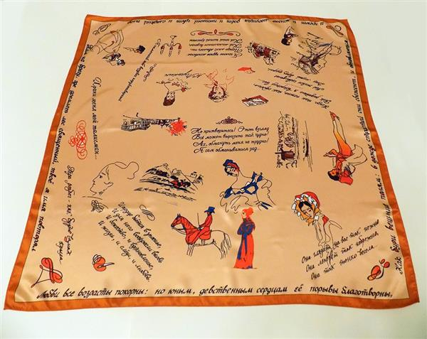 Прикольные стихи к подарку платок - Поздравок
