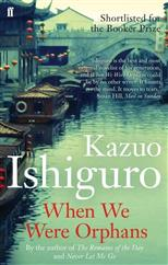When We Were Orphans, Ishiguro K. обложка-превью