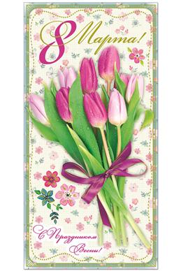 Платье, открытки с конвертами 8 марта