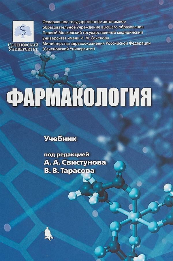 Книга мультимедийная журналистика: учебник для вузов купить.