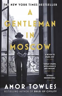 Gentleman in Moscow, Towles A. обложка книги