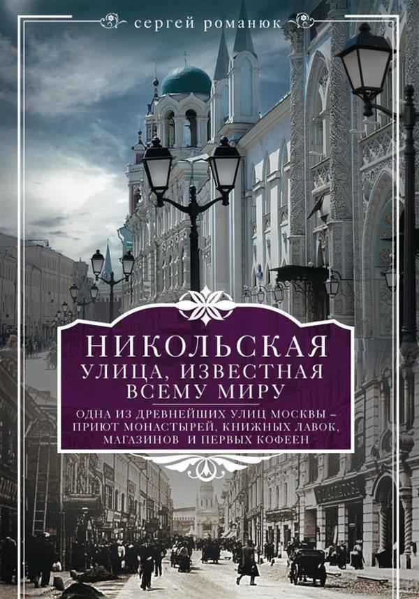 e3a883ab36b Книга