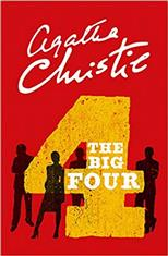 The Big Four (Poirot), Christie A. обложка-превью