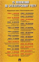 молчанов налоги за 14 дней 2016 pdf