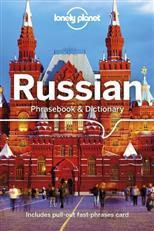 Russian Phrasebook & Dictionary обложка-превью