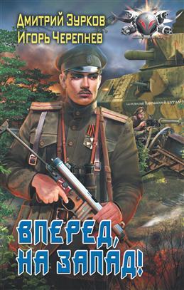 https://www.moscowbooks.ru/image/book/635/w259/i635867.jpg