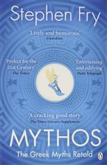 Mythos: The Greek Myths Retold, Fry S. обложка-превью