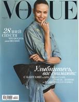 474a85f4623a Журналы, газеты  цены от 50 руб, купить в интернет-магазине книг ...
