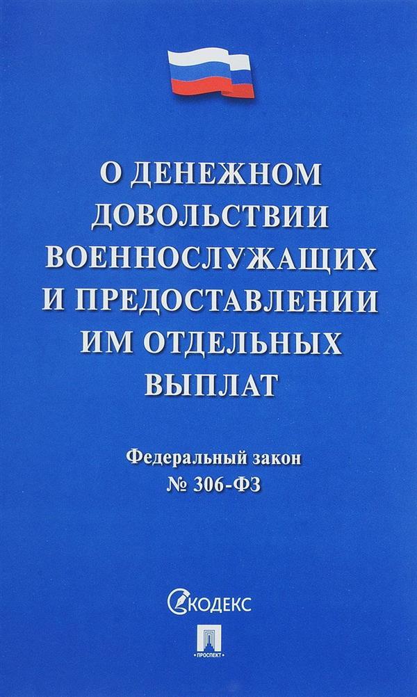 Ст 171 нк рф
