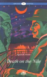 Death On the Nile. B1, Christie A. обложка-превью