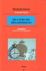 Do Livro Do Desassossego, Soares B. обложка-превью
