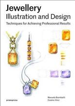 Jewellery Illustration and Design: Techniques for Achieving Professional Results обложка-превью