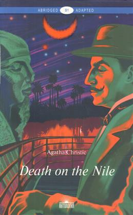 Death On the Nile. B1, Christie A. обложка книги