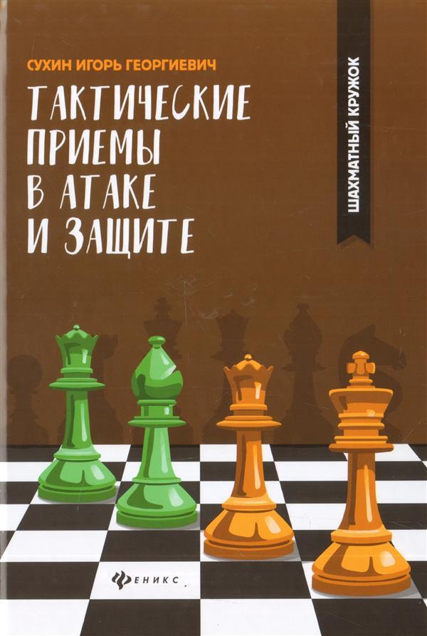 679139c4249 Книга