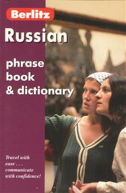 Russian Phrase Book & Dictionary. 6-th edition обложка книги