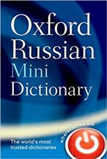 Oxford Russian Minidictionary. 3rd Edition обложка-превью