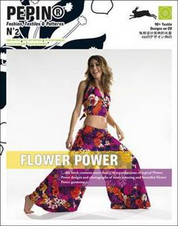 Fashion, textiles & patterns №2-Flower Power. (+ 1 CD) обложка книги