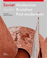 Soviet Modernism. Brutalism. Post-Modernism. Buildings and Structures in Ukraine 1955-1991, Bykov A., Gubkina I. обложка-превью