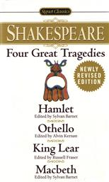 Four Great Tragedies: Hamlet, Othello, King Lear, Macbeth, Shakespeare W. обложка-превью