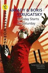 Monday Starts on Saturday, Strugatsky A., Strugatsky B. обложка-превью