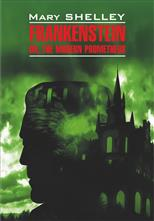 Frankenstein, or the Modern Prometheus, Shelley M. обложка-превью