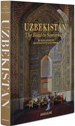 Uzbekistan: The Road to Samarkand обложка-превью