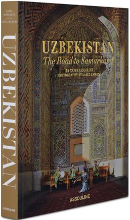 Uzbekistan: The Road to Samarkand обложка книги