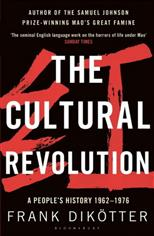 The Cultural Revolution: A People's History, 1962-1976, Dikotter F. обложка-превью