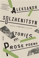Stories and Prose Poems, Solzhenitsyn A. обложка-превью